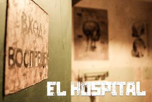 Квест El Hospital