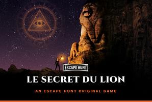 Квест Le Secret du Lion