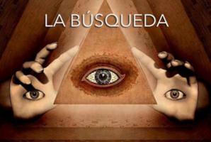 Квест La Búsqueda