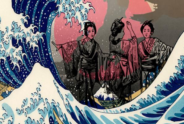 El Legado del Shogun
