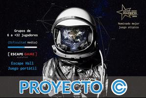 Квест Proyecto C
