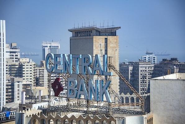 Atraco al Banco central