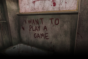 Квест Maniac: I Want to Play a Game