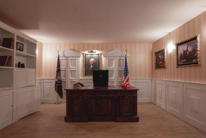 Квест White House Down