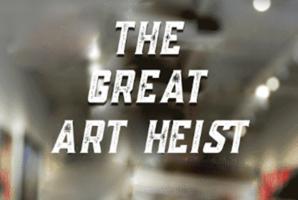 Квест The Great Art Heist