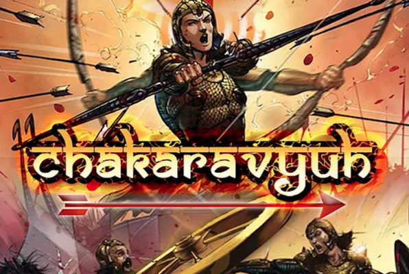 Chakravyuha