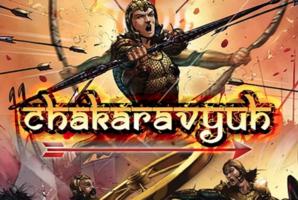 Квест Chakravyuha