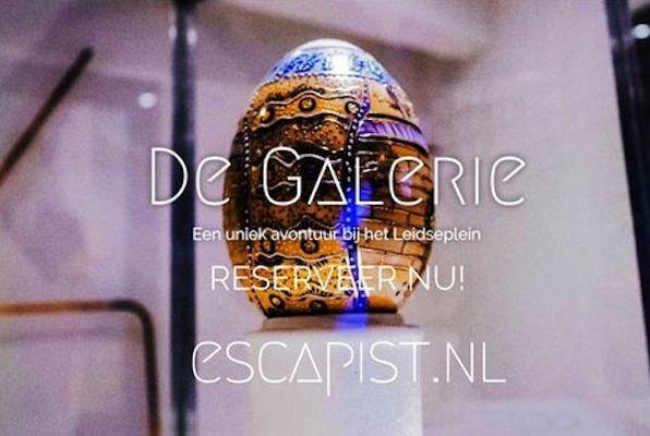 The Gallery (Escapist) Escape Room