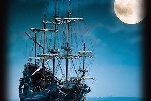 Квест Captain William Kidd