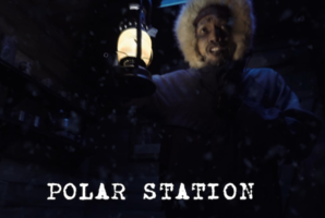 Квест Polar Station