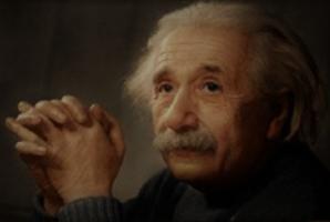 Квест Einstein's Madness
