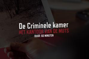 Квест De Criminele kamer