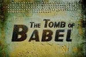Квест The Tomb of Babel