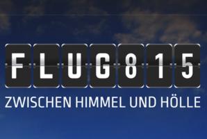 Квест Flug 815