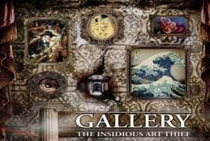 Квест Gallery