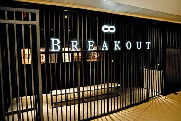 The Infinity (Breakout) Escape Room