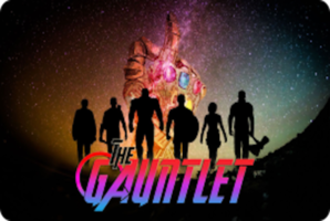 Квест The Gauntlet