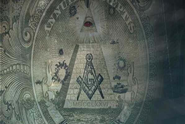 ILLUMINATI (Athens Clue) Escape Room