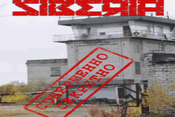 Siberia (EXITROOM) Escape Room