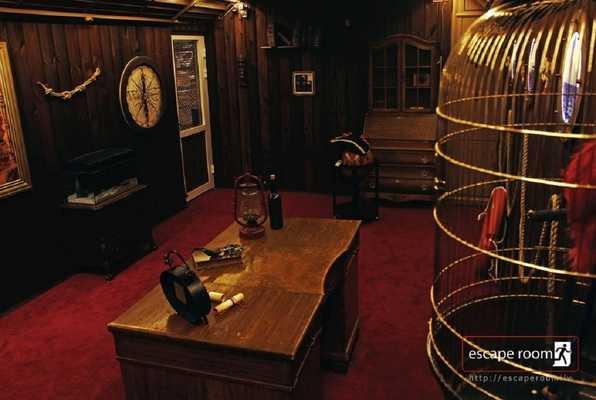 Senā kapteiņa kajīte (Escape Room) Escape Room