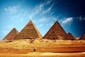 Квест Piramida Egipteana