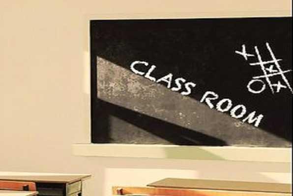 Class Room (Escape Zone) Escape Room