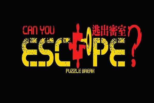 The Grudge: Manami Chapter  (Escape Roob Sibu) Escape Room