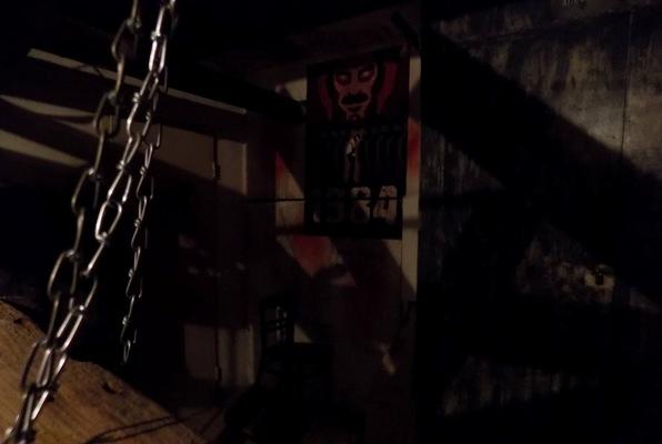 1984 (E-Exit Escape Game) Escape Room