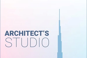 Квест Architect's Studio