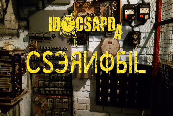 Csernobil  (Időcsapda) Escape Room