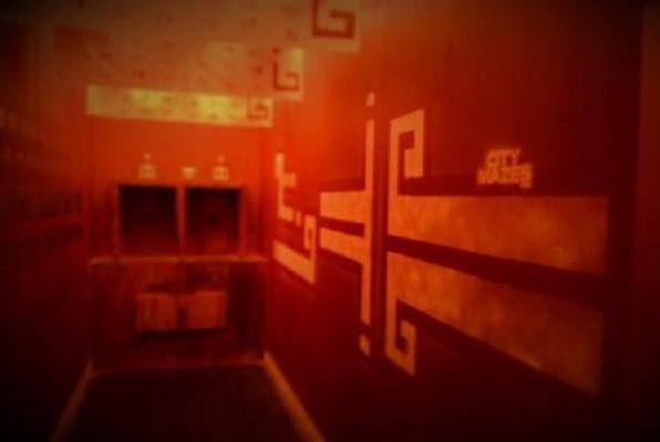 Star Breaker (City Mazes) Escape Room