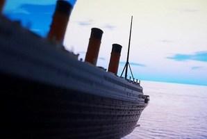 Квест The Ship