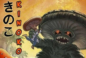 Квест Kinoko