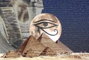 Квест Mystèere Au Muséee Du Caire