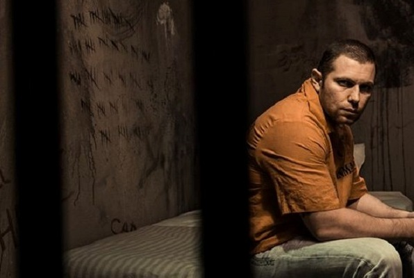 Alcatraz (Escape Reality) Escape Room