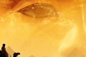 Квест The Pharaoh's Curse