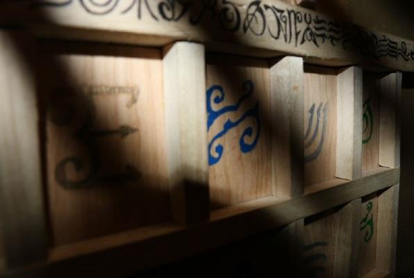 Legends of a Hidden Temple