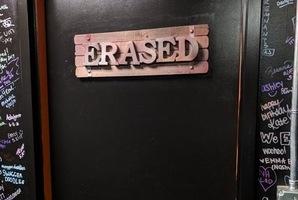 Квест Erased