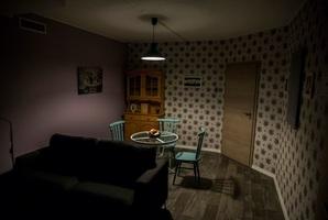 Квест Paranormal Activity