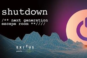 Квест Shutdown