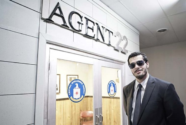 The Office of the Secret Agent 22