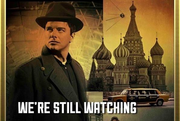 Russian Spy Room