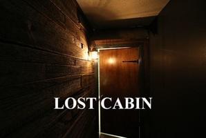 Квест Lost Cabin