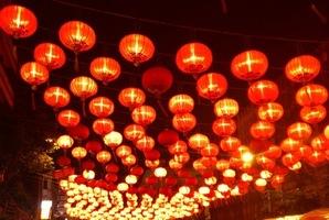 Квест Chinatown