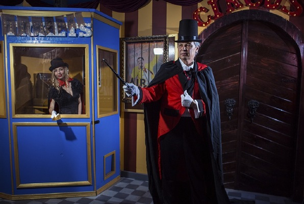 World of Illusions (Maze Rooms) Escape Room