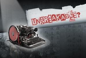 Квест Unbreakable Code