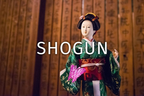 Shogun - L'Antichambre (L'Antichambre) Escape Room
