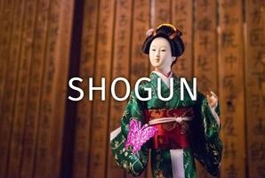 Квест Shogun - L'Antichambre