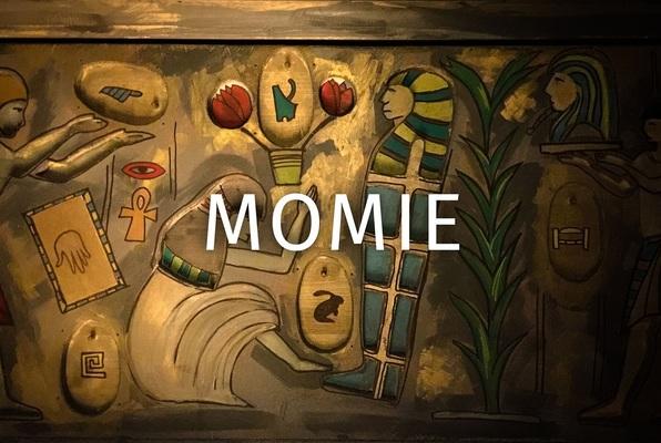 Momie - L'Antichambre