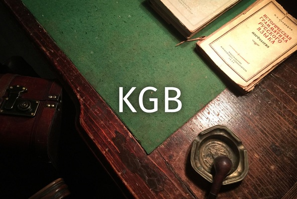 KGB - L'Antichambre (L'Antichambre) Escape Room